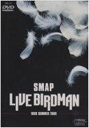 LIVE BIRDMAN