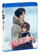 男と女 デラックス版【Blu-ray】