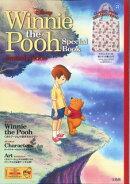 Disney Winnie the Pooh Special Book limi