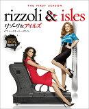 リゾーリ&アイルズ <ファースト> セット