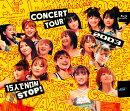 モーニング娘。コンサート2003 15人で NON STOP! 【Blu-ray】