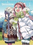 TV アニメ「ゆるキャン△」 第1巻
