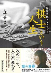 https://tshop.r10s.jp/book/cabinet/5742/9784101265742.jpg?downsize=200:*