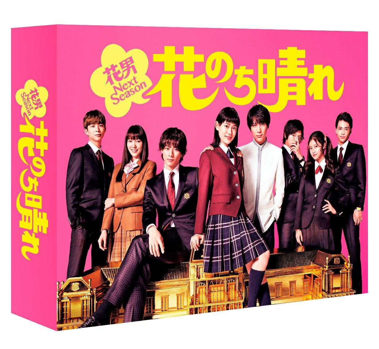 花のち晴れ〜花男Next Season〜 Blu-ray BOX【Blu-ray】 [ 杉咲花 ]