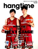 hangtime(Issue 009)