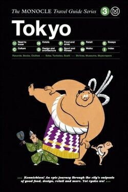 MONOCLE TRAVEL GUIDE:TOKYO(H)