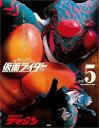 仮面ライダー昭和(vol.5) [ 講談社 ]