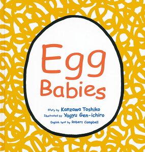 Egg Babies (英語でたのしむ 福音館の絵本) [ Kanzawa Toshiko ]