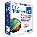PC-Transer 翻訳スタジオ V23 for Windows