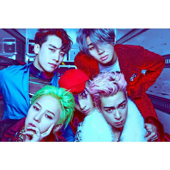 BIGBANG SPECIAL EVENT 2017 2DVD+CD(スマプラ対応) [ BIGBANG ]