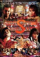 レッスルキングダム8 2014.1.4 TOKYO DOME DVD+-劇場版ーBlu-ray BOX