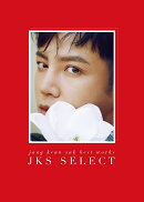 Jang Keun Suk BEST Works 2011-2017〜JKS SELECT〜 (初回限定盤 CD+DVD+フォトブック)