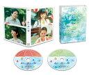 映画『あいあい傘』Blu-ray豪華版【Blu-ray】