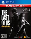 The Last of Us Remastered PlayStation Hits