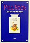Pill book