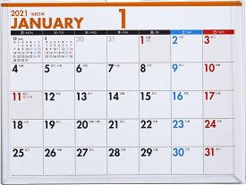 2021年版 1月始まりE135 エコカレンダー卓上(月曜始まり) 高橋書店 A6サイズ (卓上)