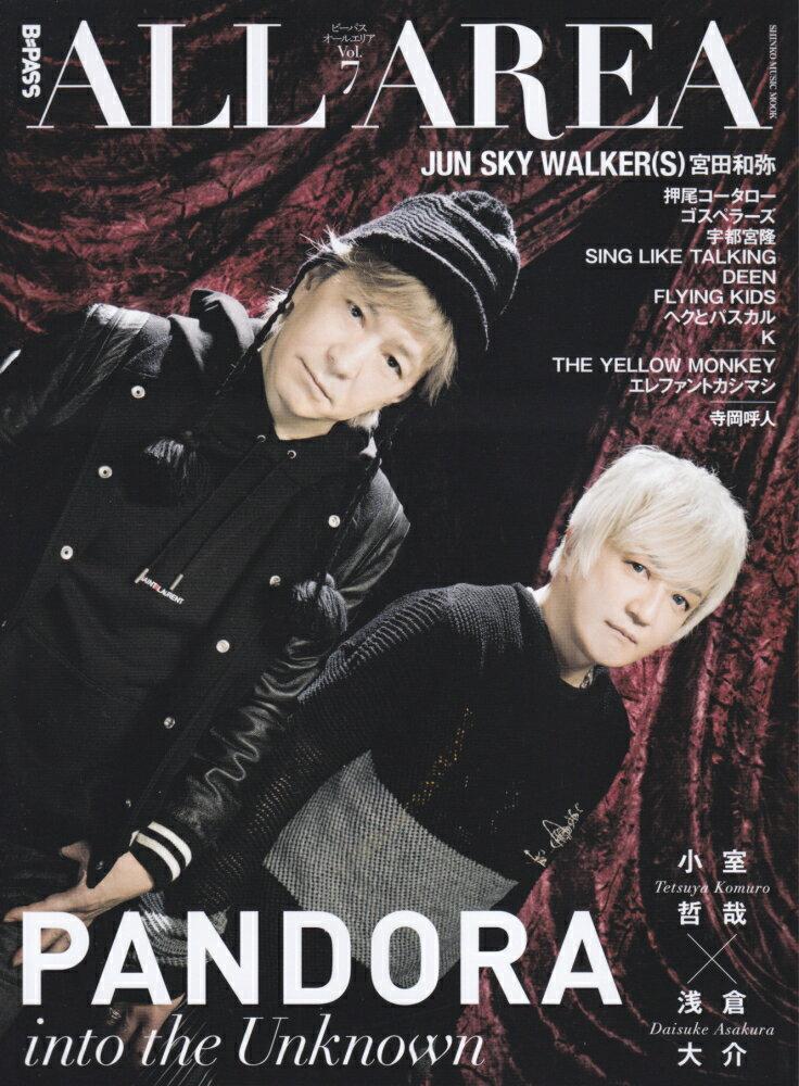 B-PASS ALL AREA(Vol.7) PANDORA/JUN SKY WALKER(S) (SHINKO MUSIC MOOK) [ B-PASS編集部 ]