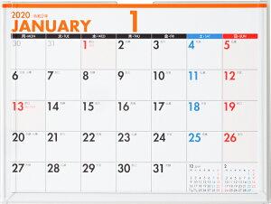 2020年版 1月始まり E135 エコカレンダー卓上 高橋書店 A6