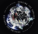 ChasingtheHorizon(初回限定盤CD+DVD)[MANWITHAMISSION]
