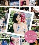 無防備 ATSUKO MAEDA in Phuket【Blu-ray】