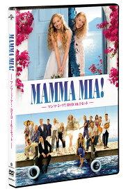 マンマ・ミーア! DVD 1&2セット(英語歌詞字幕付き) [ アマンダ・セイフライド ]