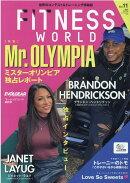 FITNESS WORLD(Vol.11)