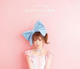AYA UCHIDA COMPLETE BOX 〜50 Songs〜 [ 内田彩 ]