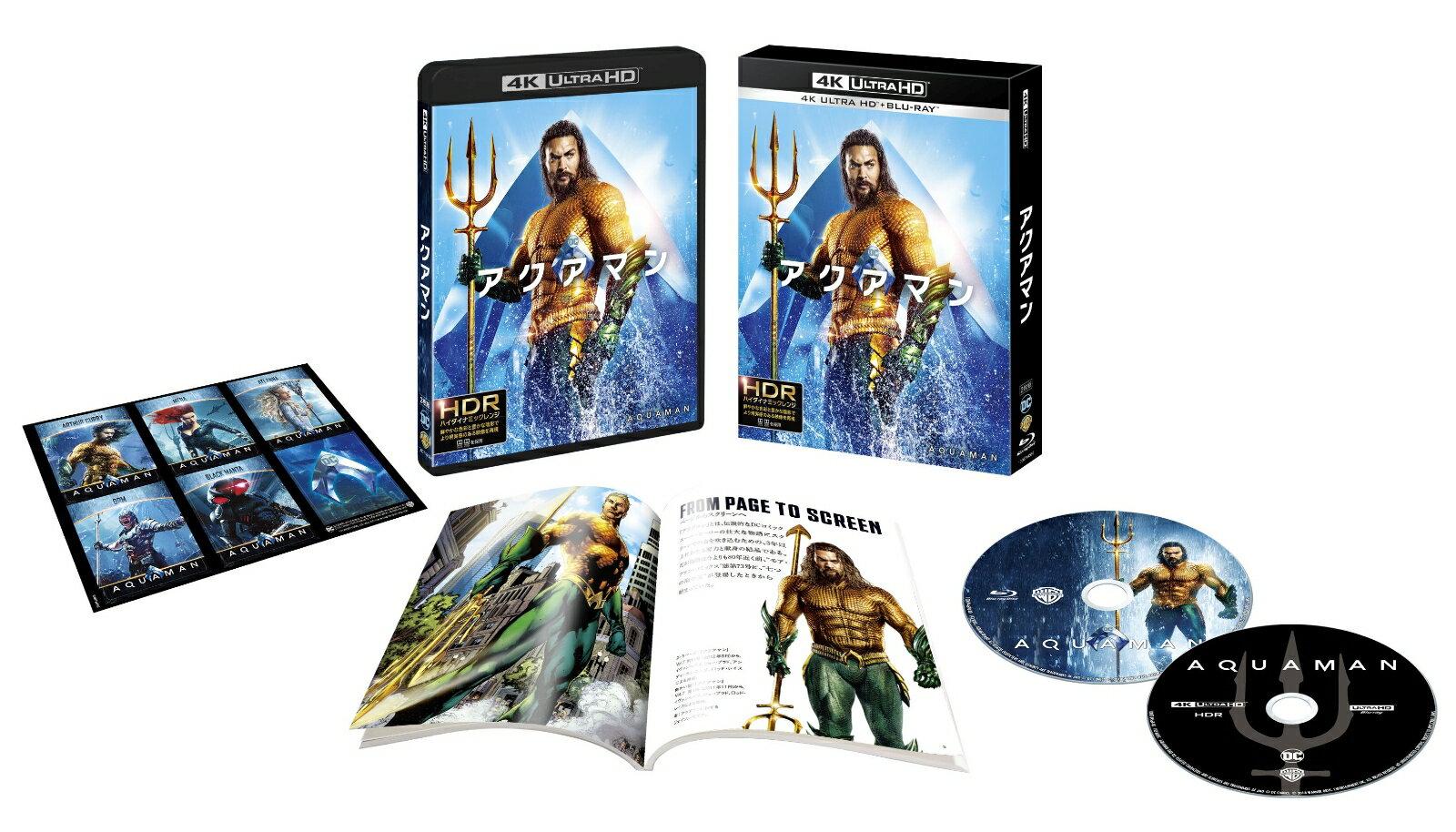 アクアマン <4K ULTRA HD&ブルーレイセット>(2枚組/ブックレット&キャラクターステッカー付)(初回仕様)【4K ULTRA HD】 [ ジェイソン・モモア ]