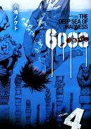 6000-ロクセンー(4)(完)