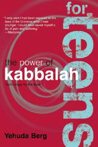 The_Power_of_Kabbalah_for_Teen
