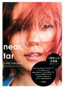 near,far