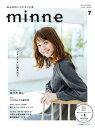 minne(vol.7) みんなのハンドメイド本 (レディブティックシリーズ)