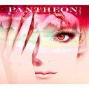 PANTHEON PART 2 (初回限定盤 CD+DVD)