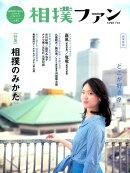 相撲ファン(Vol.07)