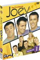 ワーナーTVシリーズ::ジョーイ<ファースト>セット1
