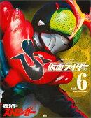 仮面ライダー 昭和 vol.6 仮面ライダーストロンガー