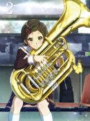 響け!ユーフォニアム 2【Blu-ray】