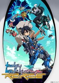 ガンダムビルドダイバーズRe:RISE COMPACT Blu-ray Vol.2<最終巻>【Blu-ray】 [ 小林千晃 ]