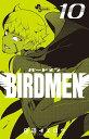 BIRDMEN 10 (少年サンデーコミックス) [ 田辺 イエロウ ]