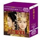 善徳女王<ノーカット完全版> コンパクトDVD-BOX2<本格時代劇セレクション>[期間限定スペシャルプライス版] [ …