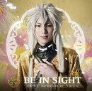 BE IN SIGHT (プレス限定盤B 小狐丸メインジャケット)