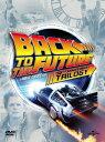 バック・トゥ・ザ・フューチャー トリロジー 30thアニバーサリー・デラックス・エディション DVD-BOX [ マイケル・J.…