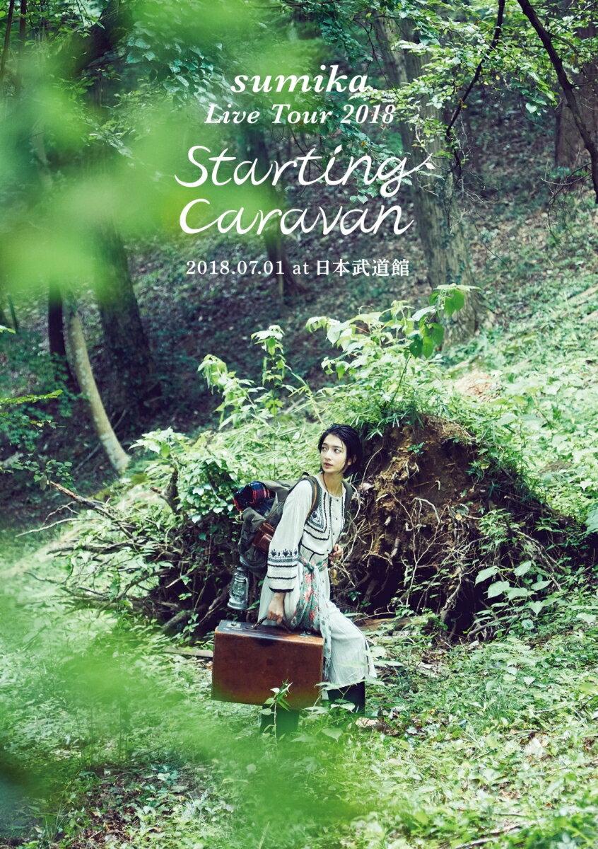 "sumika Live Tour 2018 ""Starting Caravan"" 2018.07.01 at 日本武道館(初回生産限定盤) [ sumika ]"