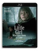 白い家の少女 HDリマスター版【Blu-ray】