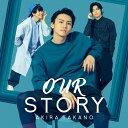 【先着特典】OUR STORY【CD ONLY盤】 (生写真(全10種ランダム1枚)付き) [ 高野洸 ]