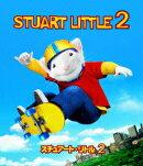 スチュアート・リトル2【Blu-ray】