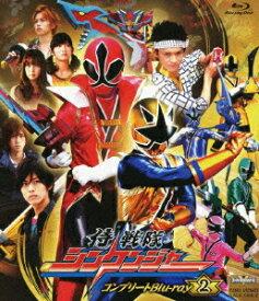 スーパー戦隊シリーズ::侍戦隊シンケンジャー コンプリートBlu-ray2【Blu-ray】 [ 松坂桃李 ]