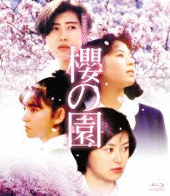 櫻の園【Blu-ray】 [ 中島ひろ子 ]