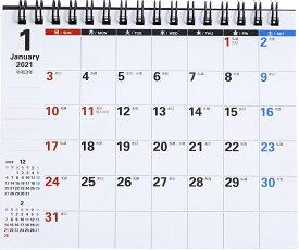 2021年版 1月始まりE140 エコカレンダー卓上 高橋書店 A6サイズ (卓上)