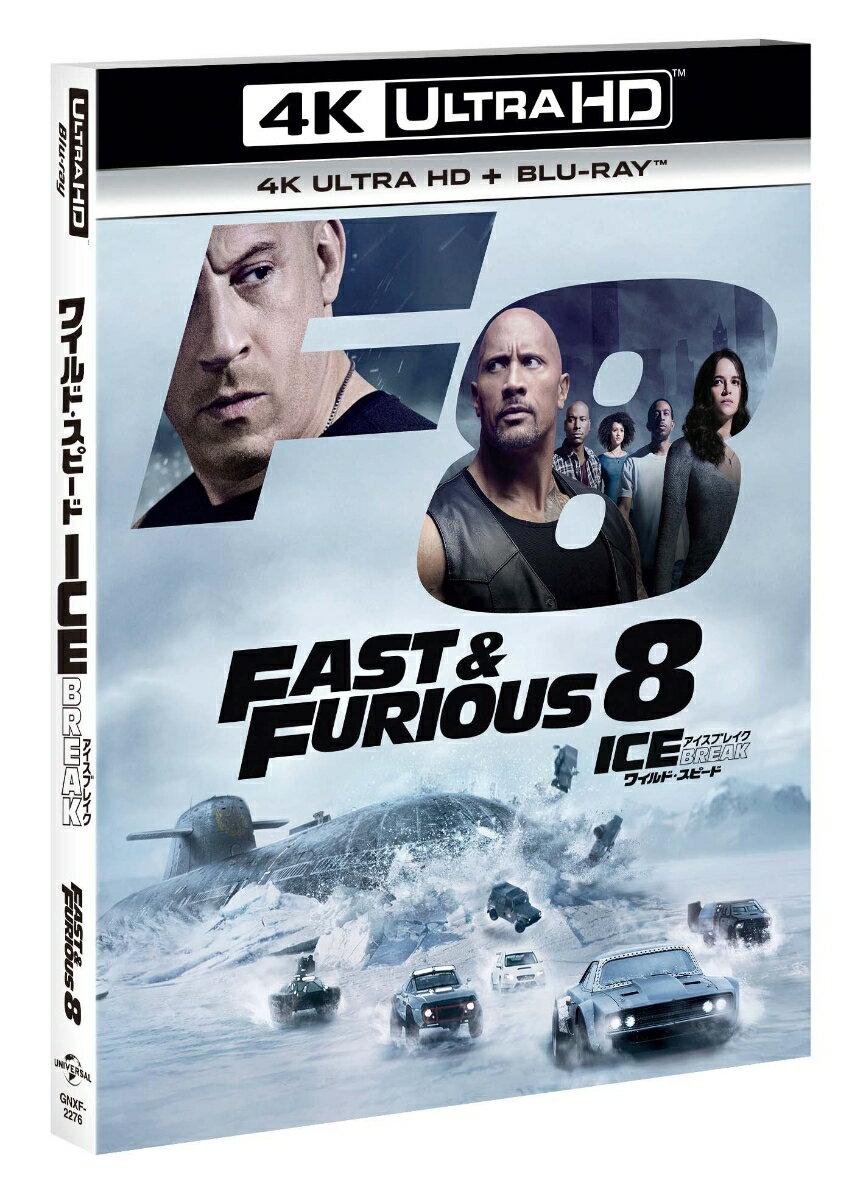 ワイルド・スピード ICE BREAK(4K ULTRA HD + Blu-rayセット)【4K ULTRA HD】 [ ヴィン・ディーゼル ]
